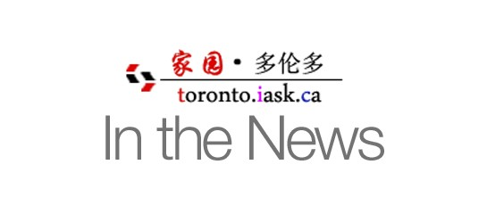 TTC_InTheNews_TorontoiAsk_Graphic-545×240