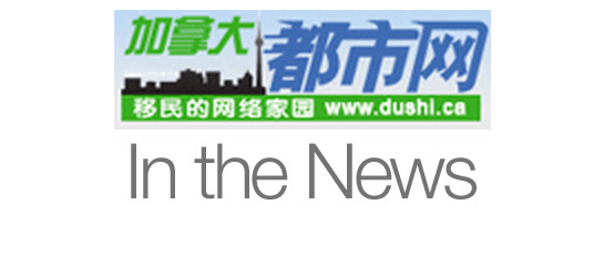 Dushi In The News
